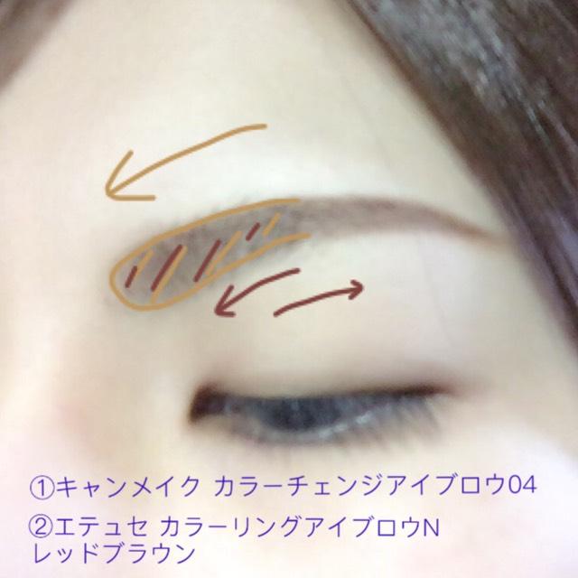 最後にカラーリングしていきます。今回は眉マスカラを2色使用。  ①薄い色を毛並みに逆らい塗る。少し乾かす。 ②髪色に合わせたブラウンを毛並みに逆らいザッと塗り、最後は毛並みを整える。  レッドブラウンは色が乗りにくいので、①はベースとして使っています。 眉終わり!!