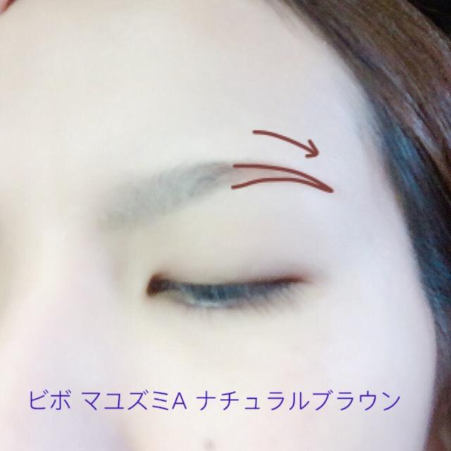 顔のベースを整えたらまず眉。 マロ眉の為、毛の無い部分(真ん中から眉尻)を描きます。  毛の無くなる境目から眉尻にかけて、眉山の角度を見ながら薄く薄く引く。
