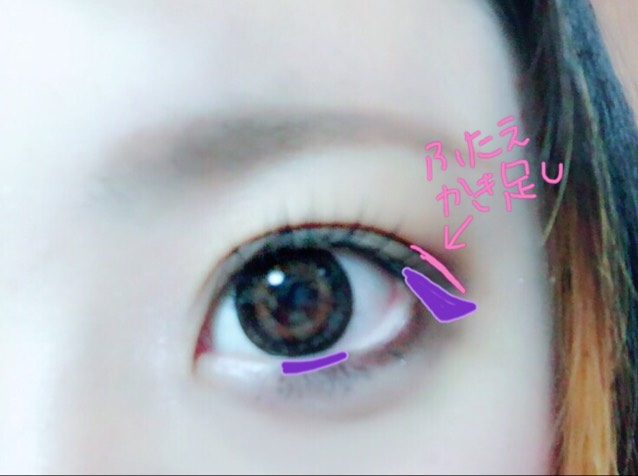 目を開けたときはこんな感じです  普通の黒いアイライナーでは、目尻を三角にするように書きます  黒目の下の粘膜を黒く塗ります
