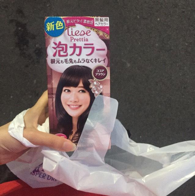 こんなのじゃ仕事(アパレル/(^o^)\)も外にも出れない。という事で、急遽染め粉を新たに購入。