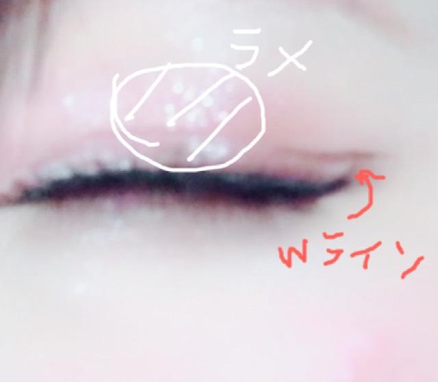 最後にアイライナーで目尻のみダブルラインを入れ、ラメが大きめのアイシャドウを黒目の上の部分になる瞼にのみ塗ります。