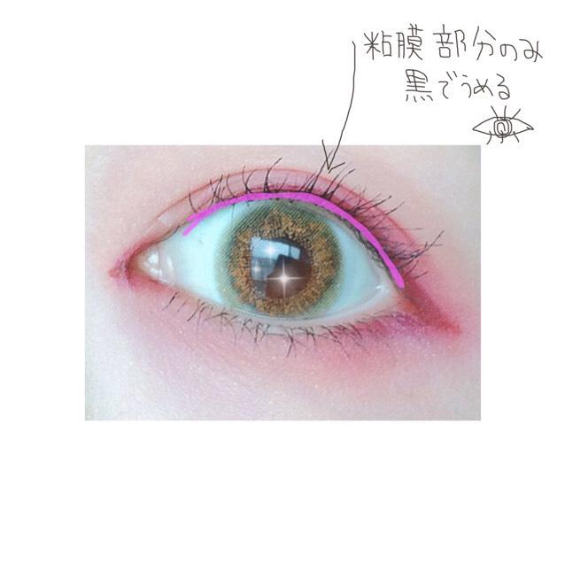 そんで、粘膜部分だけ ミッシュブルーミンの黒ライナーで粘膜埋めます  睫毛  意外と重要 上下とも2度塗り+ビューラーで軽く上げると横から見た時綺麗( ͡° ͜ʖ ͡°)