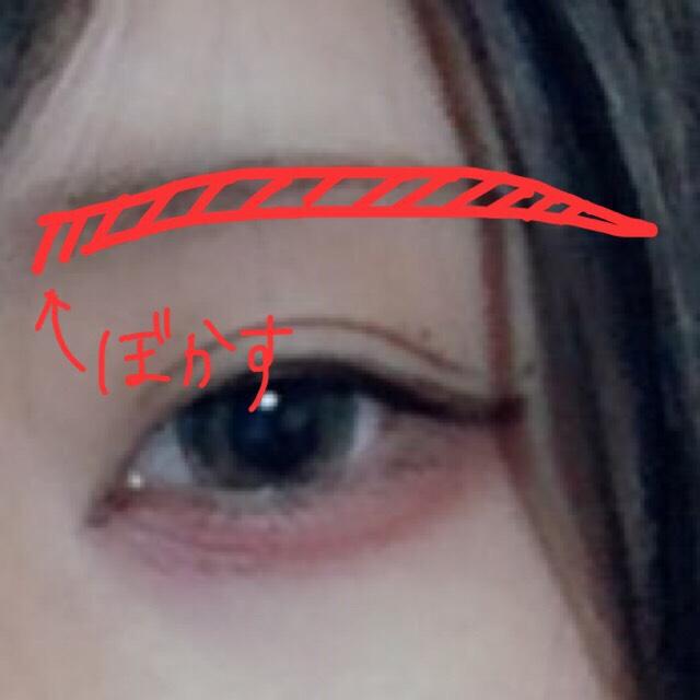 →(続きから) 私は自眉の上の方を剃って下の方をペンシルで書き足しています  少しは目に近くなってるはず!  髪色に合わせて眉マスカラと眉頭をぼかすのを忘れずに!!