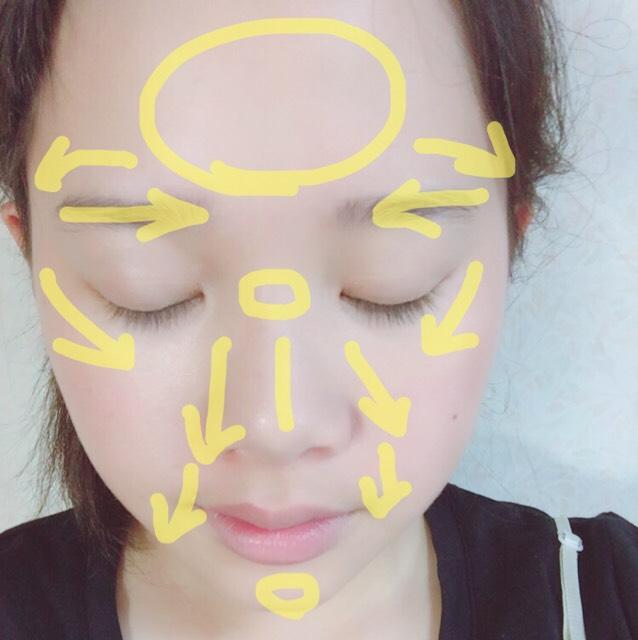 ささっと軽く塗り眉毛を書きます。  次にハイライトを図のように塗ります。平たいブラシで塗るのがオススメです (コンシーラーの一番下の段のパウダーを使います)