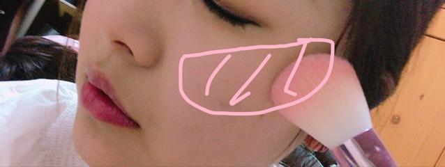 チークはピンク系を使います。 私は丸顔なので斜め上に向かって入れました。