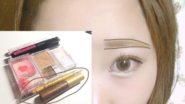 眉毛はペンで線の所を書いて、中はパウダーとブラシでぼかす。 その後に眉マスカラで逆毛を立てながら塗る。