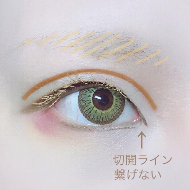 眉コンシーラーで眉と睫毛を明るくしてダブルラインを童話コスメのオレンジシャドーでぼかします。ほんの少しだけブラウンのアイライナーで切開ラインを引きます。(下瞼の目頭側も引くけど【くの字】に繋げない)