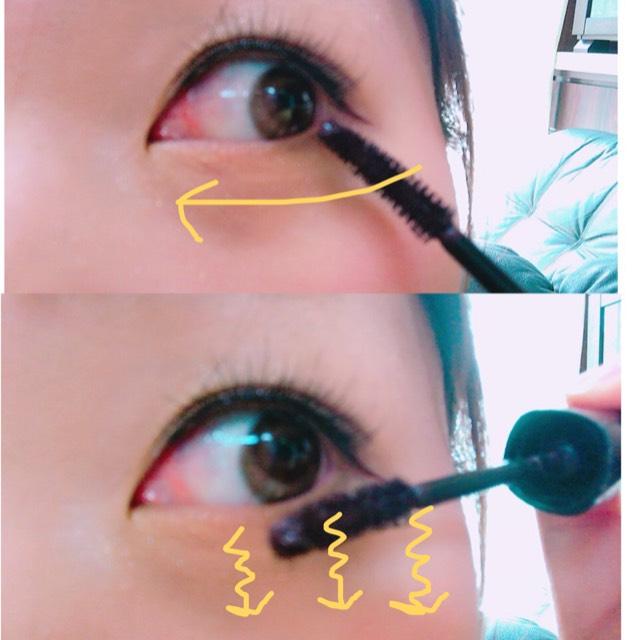 マスカラを塗ります。 目尻から目頭に向かってマスカラを盾にしてささっと塗ると毛が立つので塗りやすいです! 立たせてから横にしてしっかり塗ります。