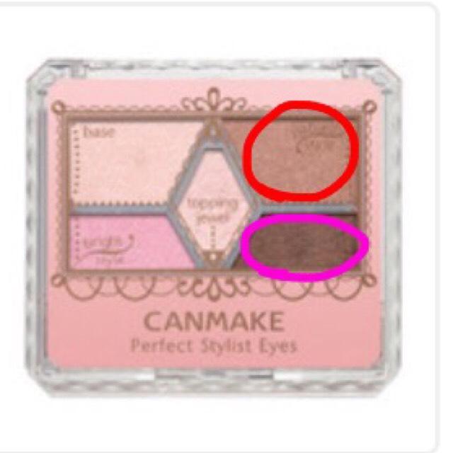 この2色を使います。 赤色の丸を二重幅に ピンク色の丸を目の際にのせていきます!