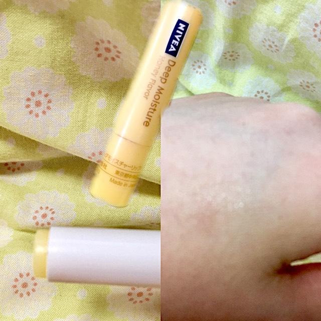 唇の色を消す場合は保湿の後行ってください。リップコンシーラーは、指にとって少しずつ重ねてつけるといいです。(今回は使用していないので、写真はありません)