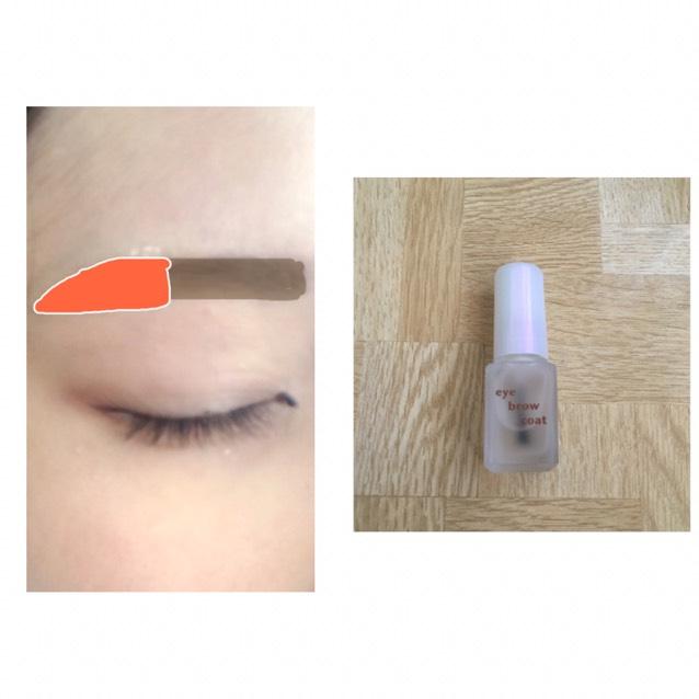【眉毛】 眉尻だけアイブロウコートを塗ります