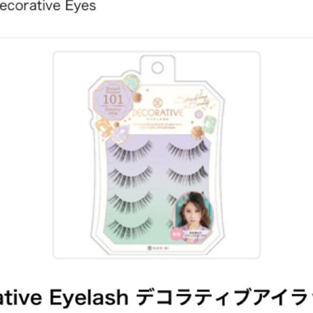 つけまを目の大きさにカットしてつけます  こちらもDecorative Eyesさん!のりも!