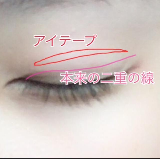 Decorative Eyesさんのアイテープ使います  レギュラータイプであまり粘着力が強くないので欲張りすぎない幅にします