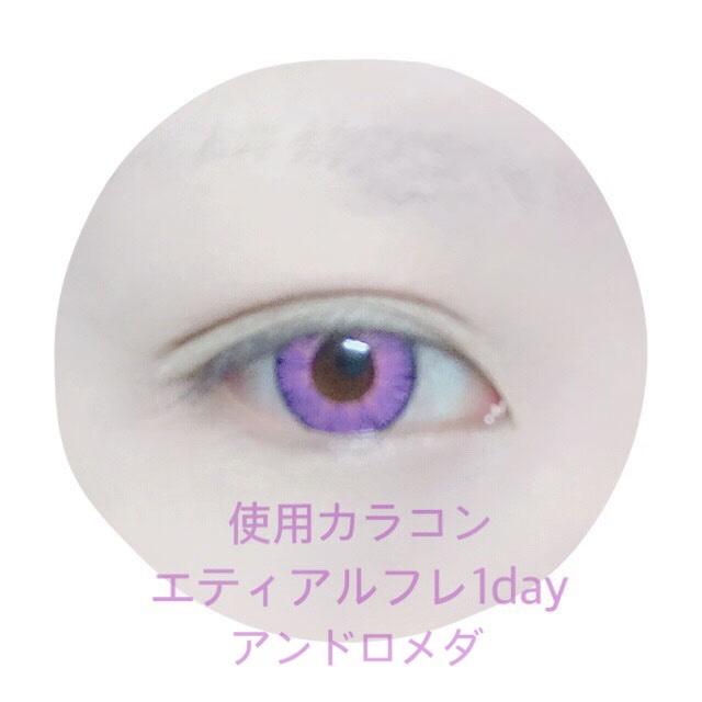 etia【Andromeda】のBefore画像