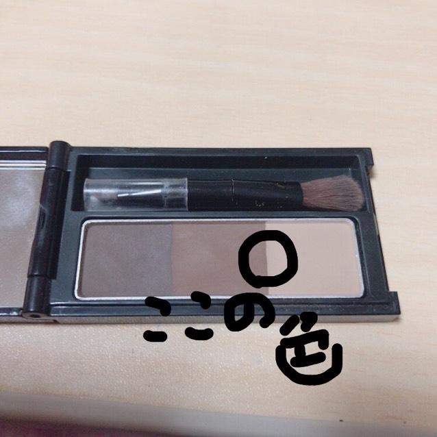 アイプチを乾かしているうちに、眉毛を書いていきます。 太いほうのブラシで眉頭、細い方のブラシで眉尻を書いていきます( ◞´•௰•`)◞