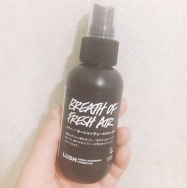 化粧をする前に化粧のノリを良くするために化粧水を顔全体になじませます! LUSHの化粧水がベタつかないからオススメです!