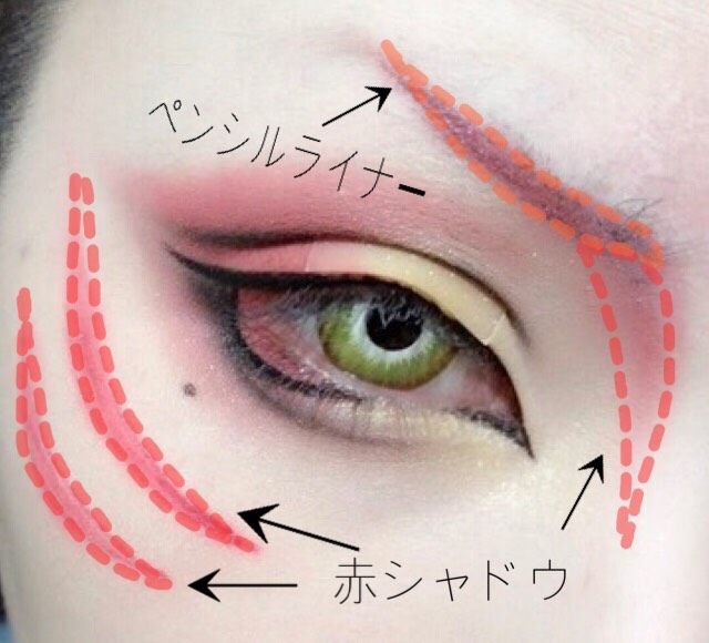 落書きは細いブラシでテキトーにそれっぽくしました。 眉毛はマジョマジョの赤いペンシルライナーで書きます。 眉毛の始まりから鼻筋のラインに沿って赤シャドウでノーズシャドウ的なものを書きます。 ポイントで泣きボクロを書いてもいいかもです。