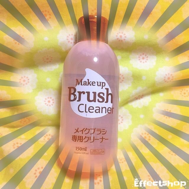 ブラシを洗おう!!
