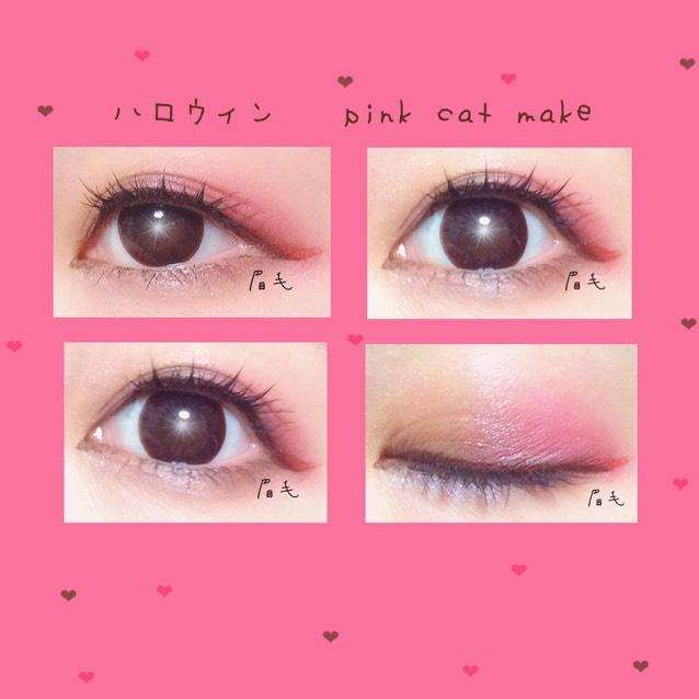 ハロウィン pink cat make