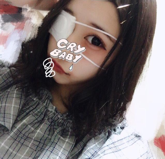 でか目メイク 濃いめVer.