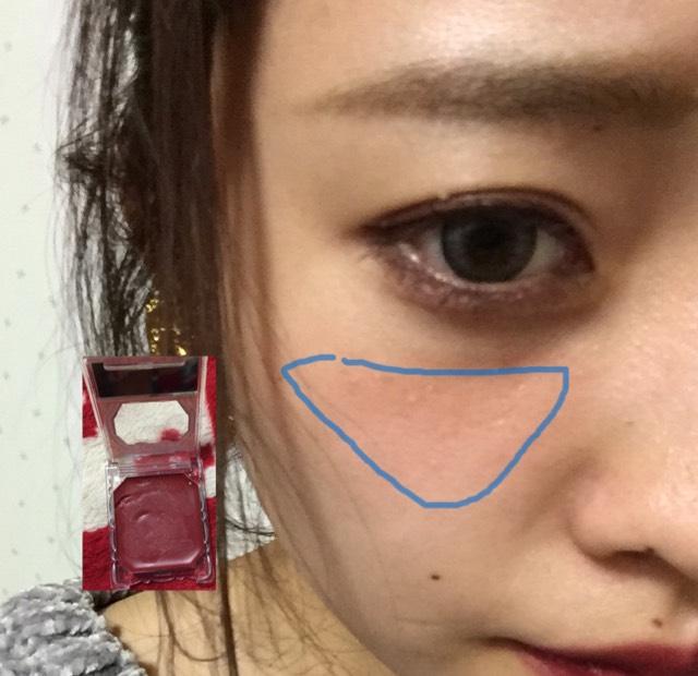 チークは目の下を少し開けて三角気味にいれています!