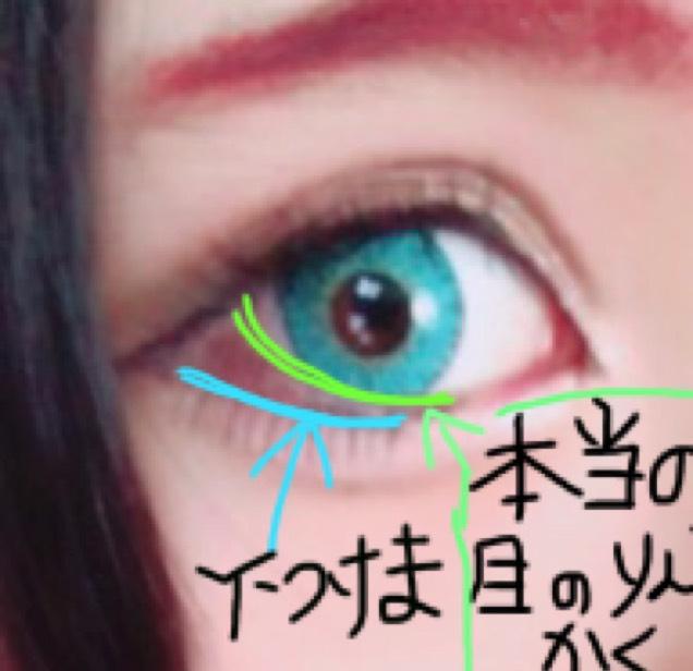 つけまつ毛は目尻側が長いものがオススメ(´⸝⸝•ω•⸝⸝`) 下まつげは目尻の部分を自分の目の輪郭よりだいぶ下につけることでデカ目効果(。ŏ﹏ŏ) 三角ゾーンのアイシャドウに合わせると良きかも◎