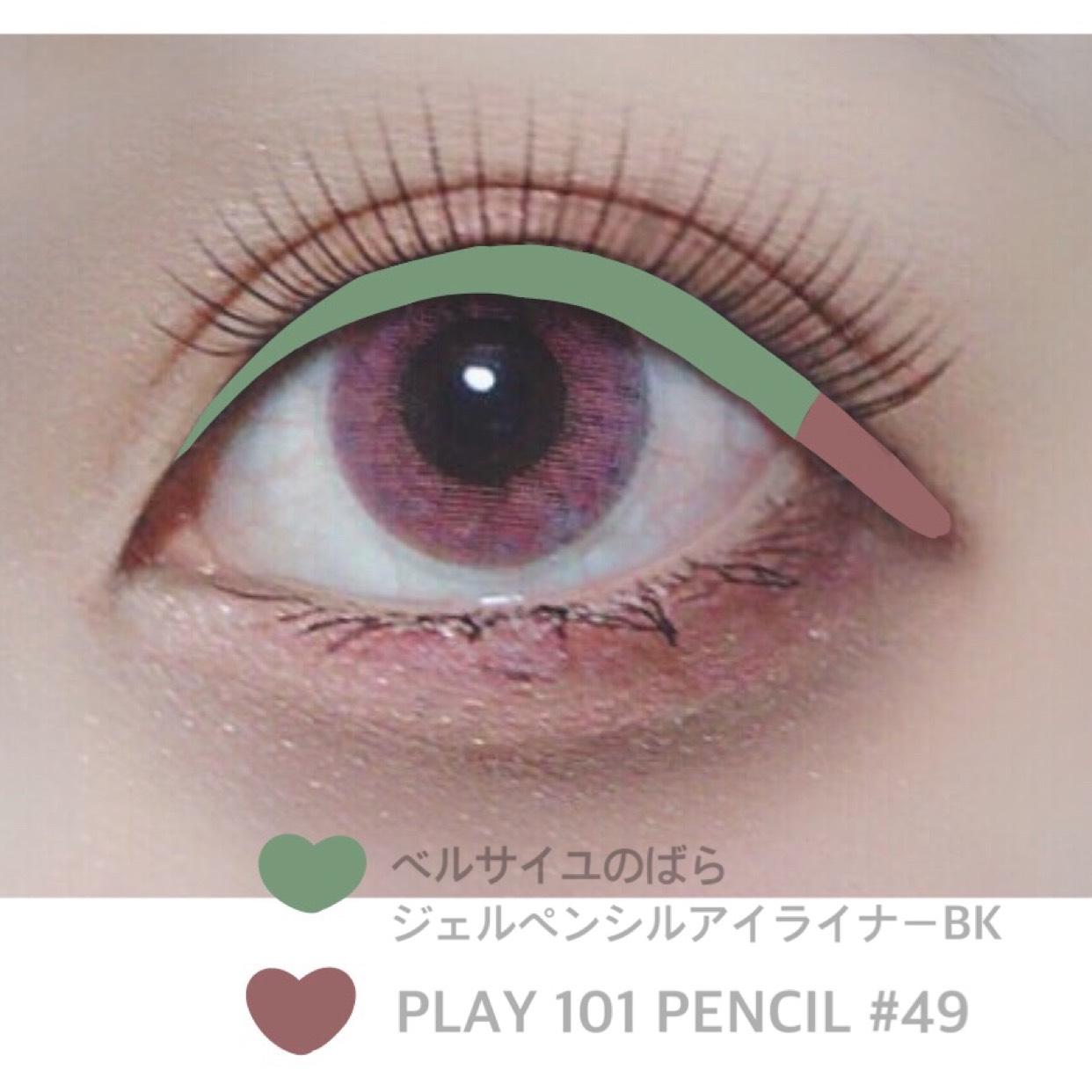 目頭から目尻出ないところまではブラックで、目尻はみ出るところはブラウンでふんわり(影っぽく?)描きます。