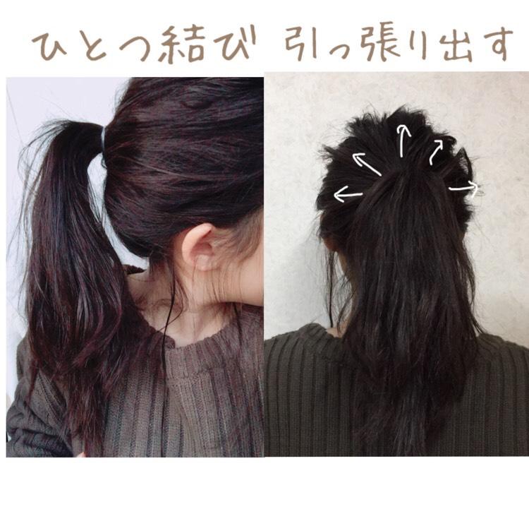 ⚠️結ぶ前に耳の手前、耳の後ろから後れ毛を出す。  耳のちょっと上で一つ結びをして結び目を抑え爪に引っ掛けて髪を引っ張り出します