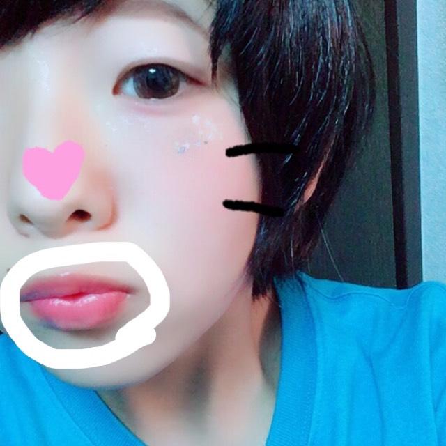 最後に口です。 まず、SUGAOのリップティントを、唇全体にのせ、そのあとSUGAOのチーク&リップを少量のせます(これは無くてもいいかと) そのあと、ニベアのピンクのリップ(普通のリップのようなくり出しタイプ)を全体にのせます。