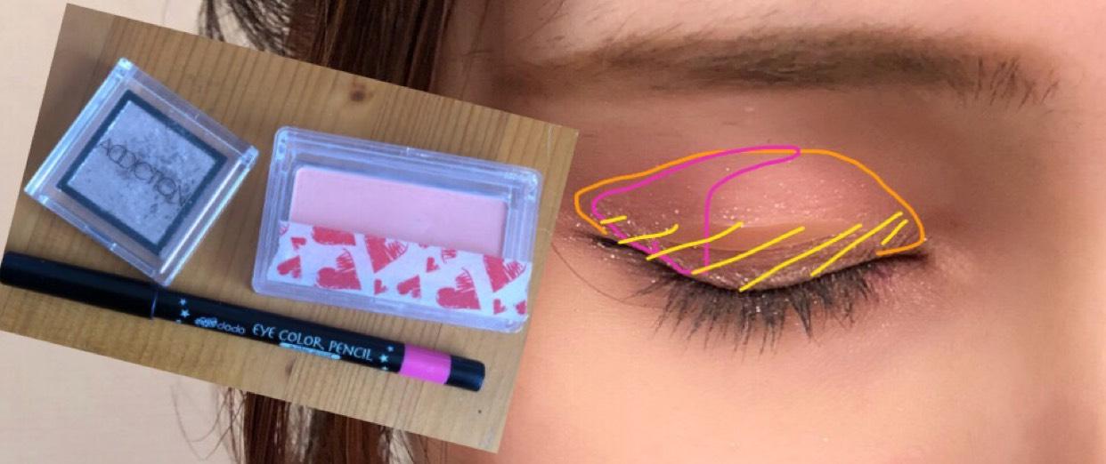 オレンジチークをアイホール全体、ピンクのペンシルアイライナーで目尻側から目を開けた時に見えるくらいまで塗りつぶします。 キラキラのアイシャドウは二重幅につけます。