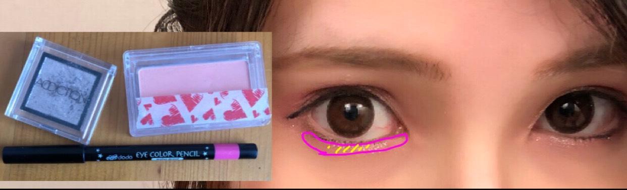 下まぶたも全体的にピンクをいれ黒目の下だけキラキラをいれます。