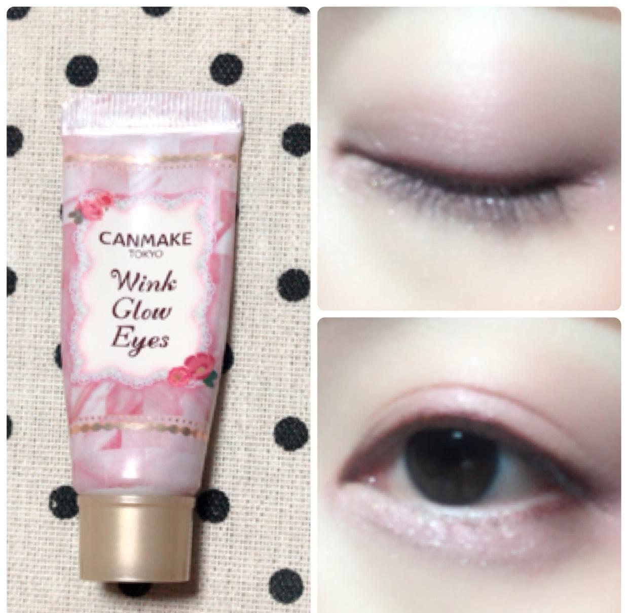 キャンメイクのウインクグロウアイズのピンクを上まぶたと目の下に塗り、セザンヌのジェルライナーでラインを引きます。