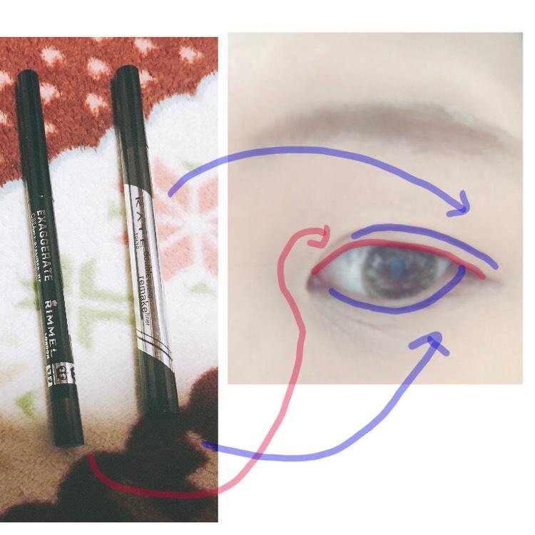 【 アイライン】 写真真ん中のリンメルのものを使用。 目尻を出しすぎないように、まつ毛を埋めるように。    【ダブルライン】 写真右のケイトのものを使用。 二重の線に沿うようにに。   【下まつげ】 写真右のケイトのものを使用。 色が薄いので、下まつげ全部に塗っても重くならないです。