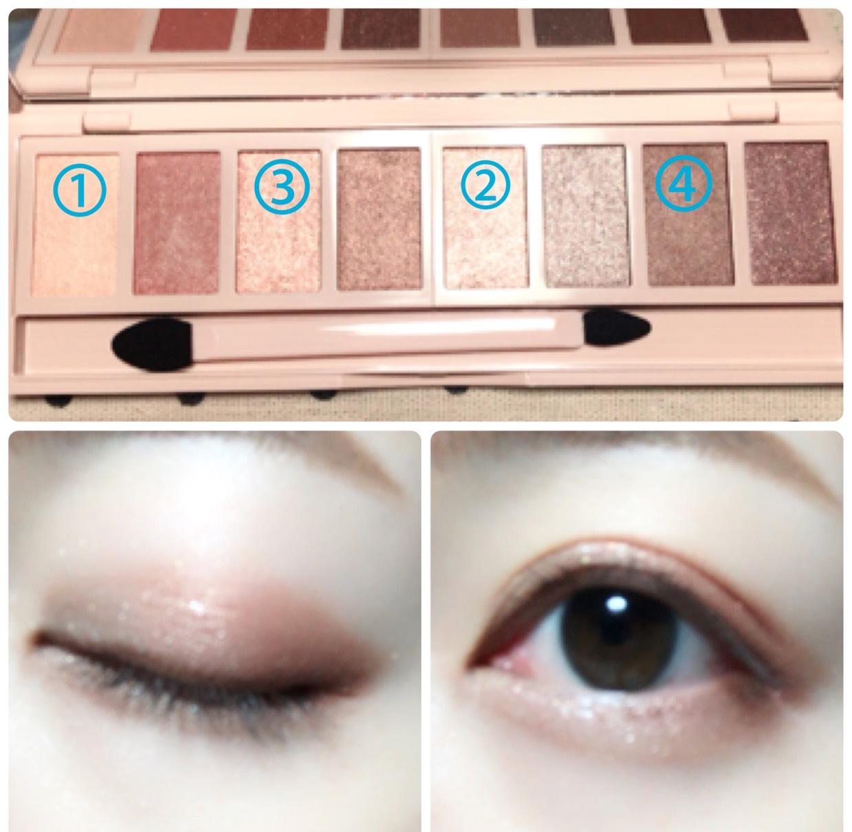 アイホール全体に①を塗り、上まぶた目頭側に②を、目尻側に③を塗り、涙袋に②、目の下目尻側に③を塗ります。 上まぶたの目の際と涙袋の影に④を使用します。