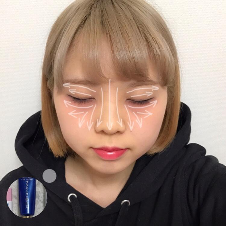 ♡スキンケア手順♡  化粧水→保湿剤→アイクリーム→リップクリーム→目薬