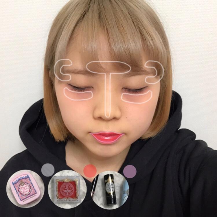 ♡フェイスカラー&リップメイク手順♡  パウダー→チーク→リップ