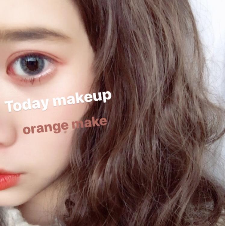 オレンジメイクのAfter画像