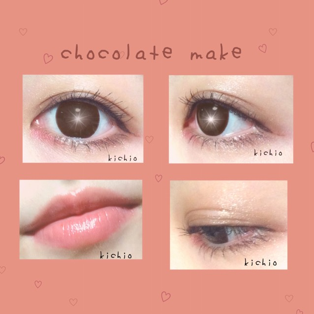 chocolate make  2018ver
