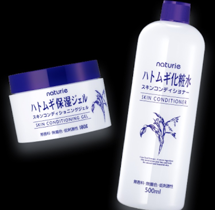綺麗に流して、お風呂から上がったらハトムギ化粧水をたっぷりつけて、ハトムギ保湿ジェルで保湿します。 (パックをすることもあります)