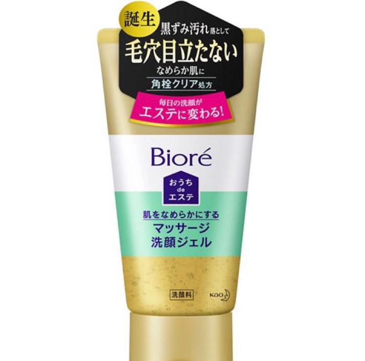 洗顔した後に少し濡れた状態でこのマッサージジェルを鼻中心にしっかりと塗って馴染ませます。 (タオルできちんと拭いてしまうと私の場合乾いてしまいました:(´◦ω◦`):)