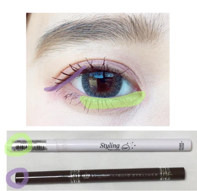 黄緑を目頭から黒目の終わりまで引き、目尻のみ紫でタレ目に書きます