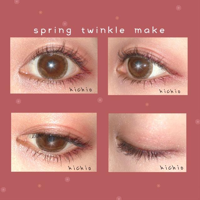 spring twinkle make