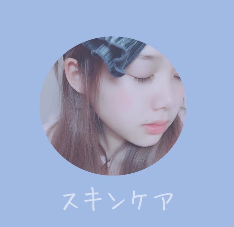 MY スキンケアのBefore画像