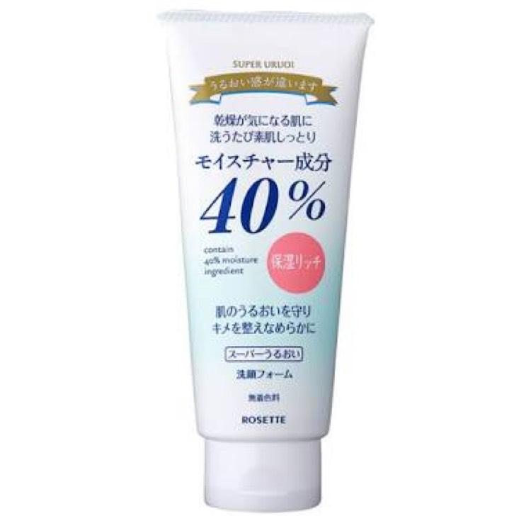 「ロゼット 40%スーパーうるおい洗顔フォーム」 ネットでもっちもっちになるまで泡立てて優しく洗顔してぬるま湯で洗い流します! ⚠️絶対にシャワーで直接流したりはしません