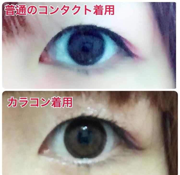 クリクリパッチリな瞳に✨
