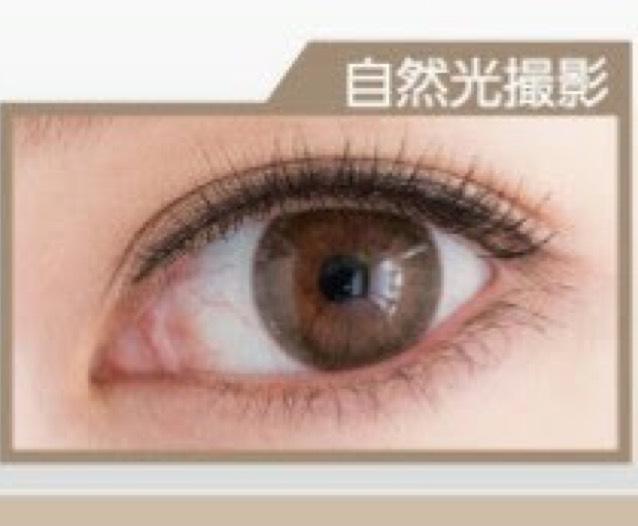 透明感最強♡♡抜け感&透け感makeのAfter画像