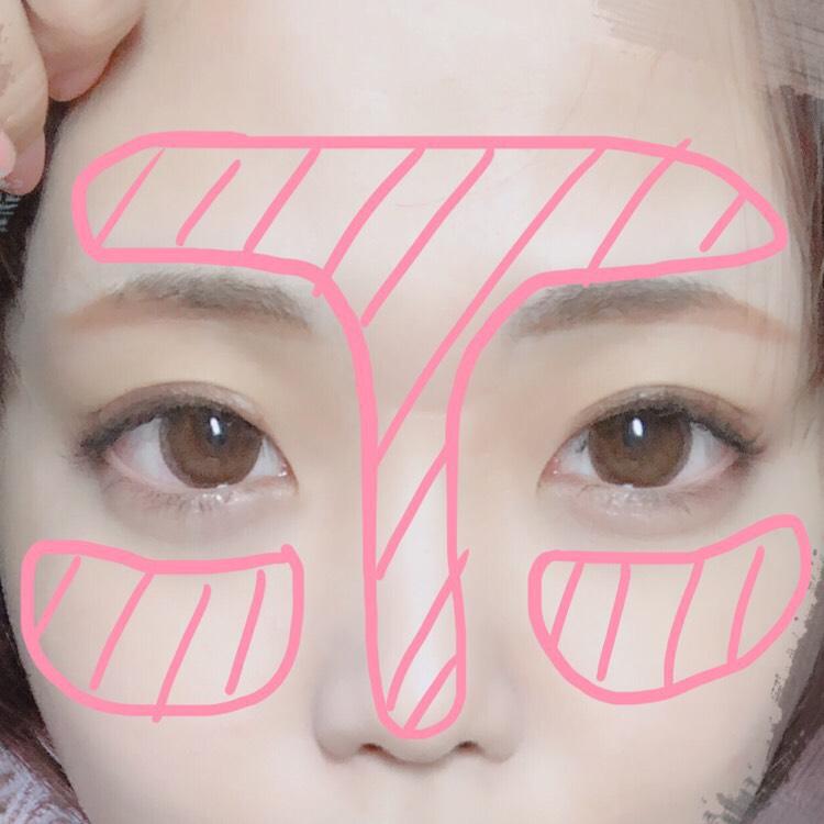 洗顔をしたら、KIREIMOのローションを全体に塗って肌を整えます。 カラコン(ブラウン 14.0mm)を入れます。 ◎Paul & JOE 化粧下地 ◎INTEGRATE ミネラルベースBB ◎INTEGRATE パウダーファンデ の順で塗っていきます。  ハイライト(私はCANMAKEを使ってます)を画像の位置にブラシで軽く塗ります