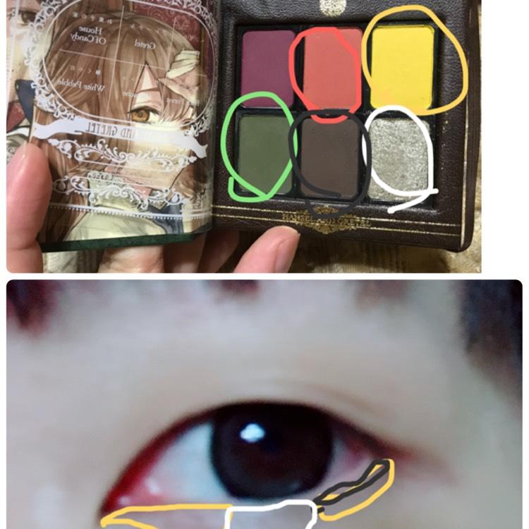 1、黄色を目頭側と目尻側に広範囲に薄めに塗る。 2、シルバーは黒目のところにだけ塗る 3、茶色を黒目の終わりから目尻にかけてきわに塗る。