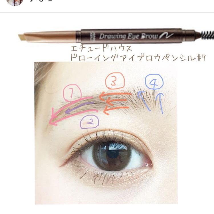 眉尻の形を丁寧に書いて行く、そして中を埋める。 中央部分を書き眉頭を縦に書く