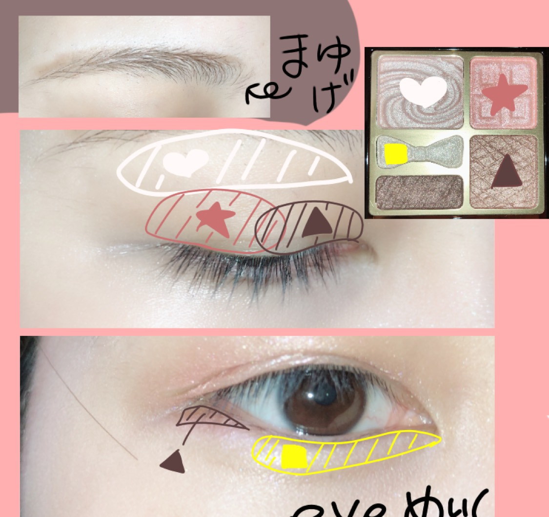 アイブロウはペンシルで形を取り平行にします  アイシャドウは ♡の色を眉下に  ★のピンクシャドウを黒目上から目尻にかけて  ▲のブラウンシャドウを目頭から★のピンクシャドウに交わるように あと、下目尻にものせます  ■の色を涙袋にのせます。この色をのせるだけで目に透明感が出ます。オススメです☺️